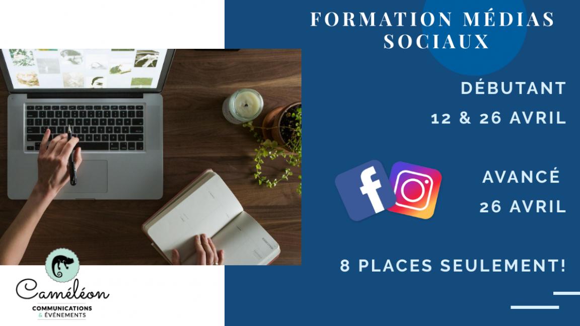 Formation Gestion des médias sociaux