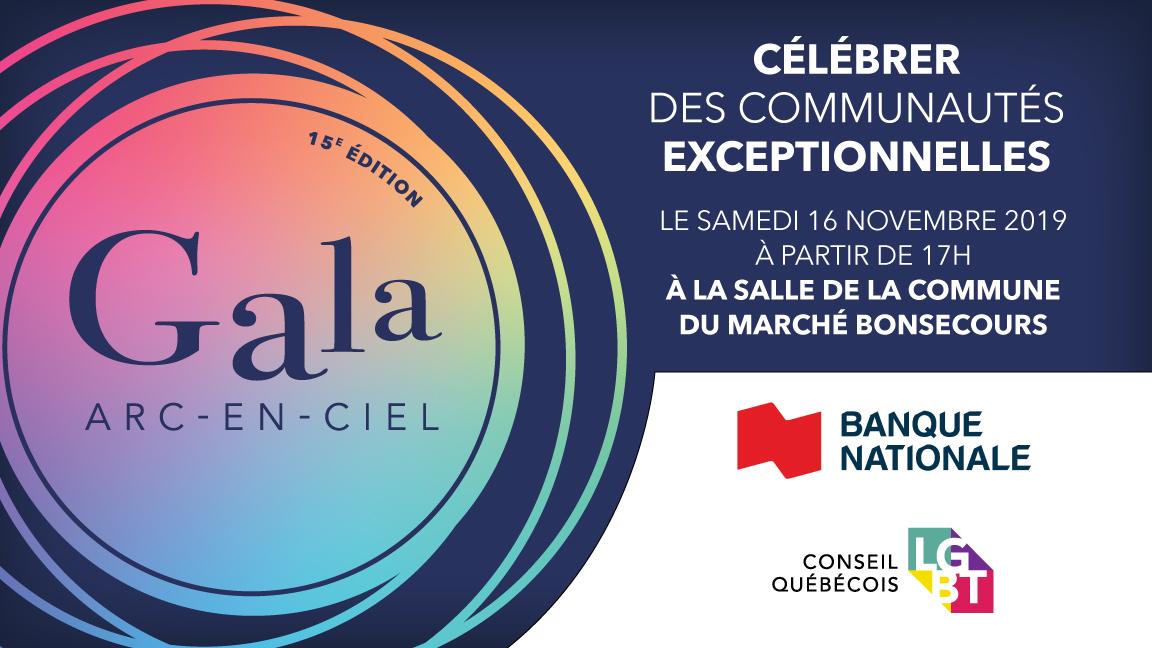 Gala Arc-en-ciel 2019 | 15e édition | Présenté par la Banque Nationale | 338, Rue St-Paul Est (Marché Bonsecours)