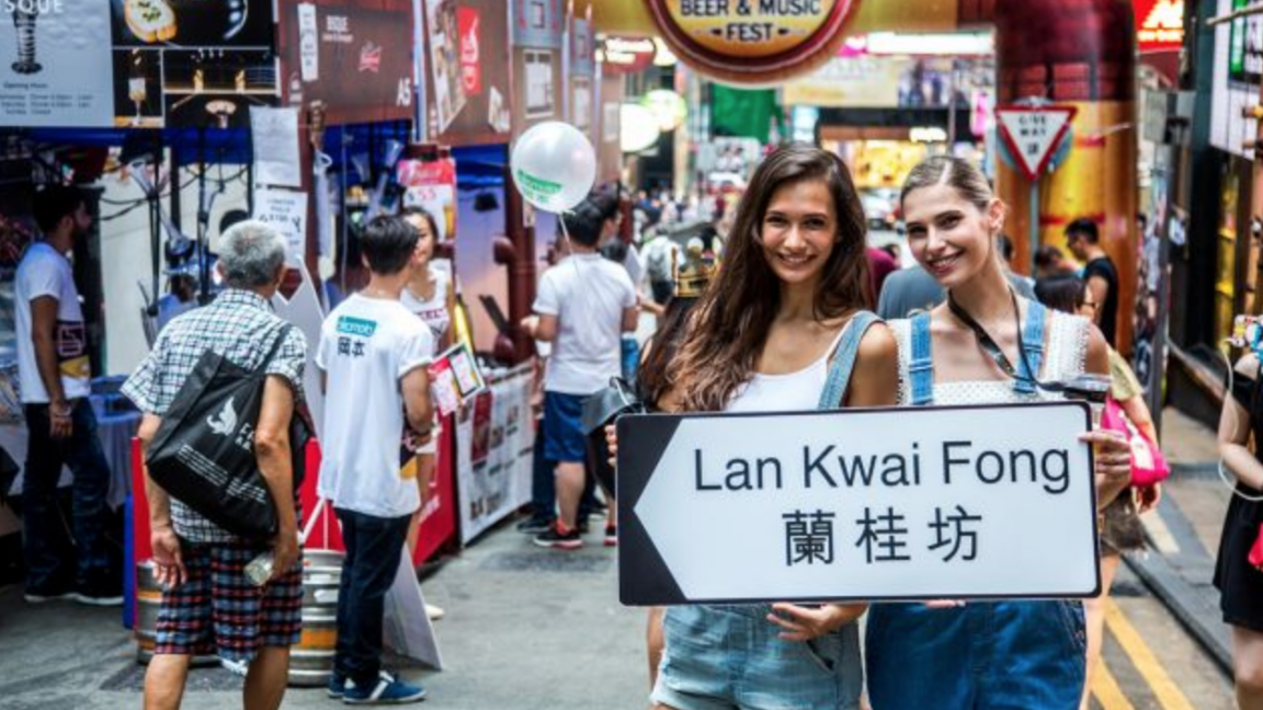 LKF Beer and Music Fest 2018