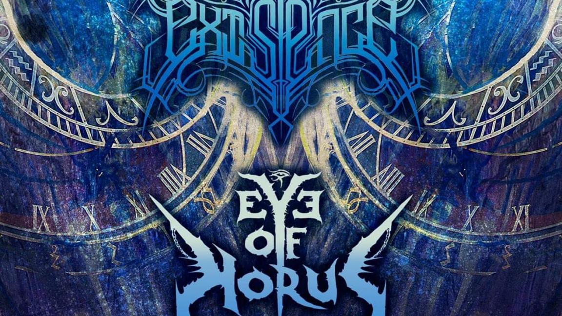 Inanimate Existence / Eye of Horus / Æpoche