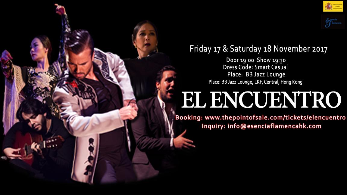 El Encuentro - Flamenco