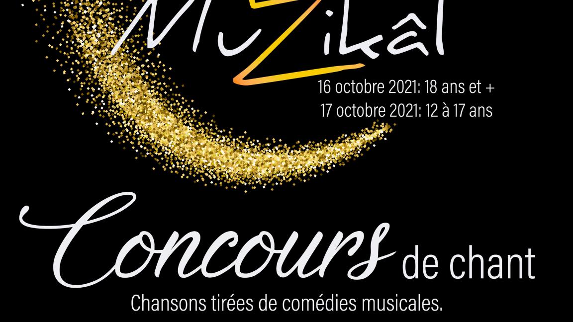 VIRTUEL- Les Prix Muzikâl - 17 octobre 2021