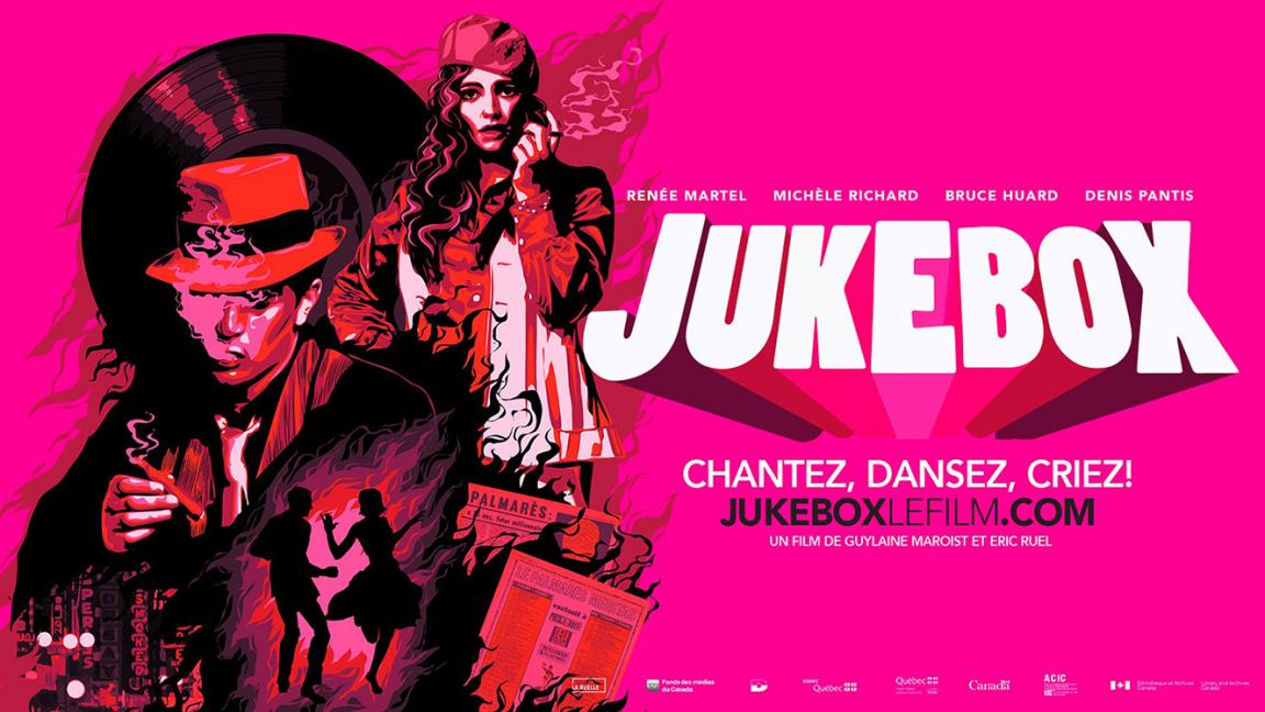 JUKEBOX / KARAOKÉ PARTY #CCF20