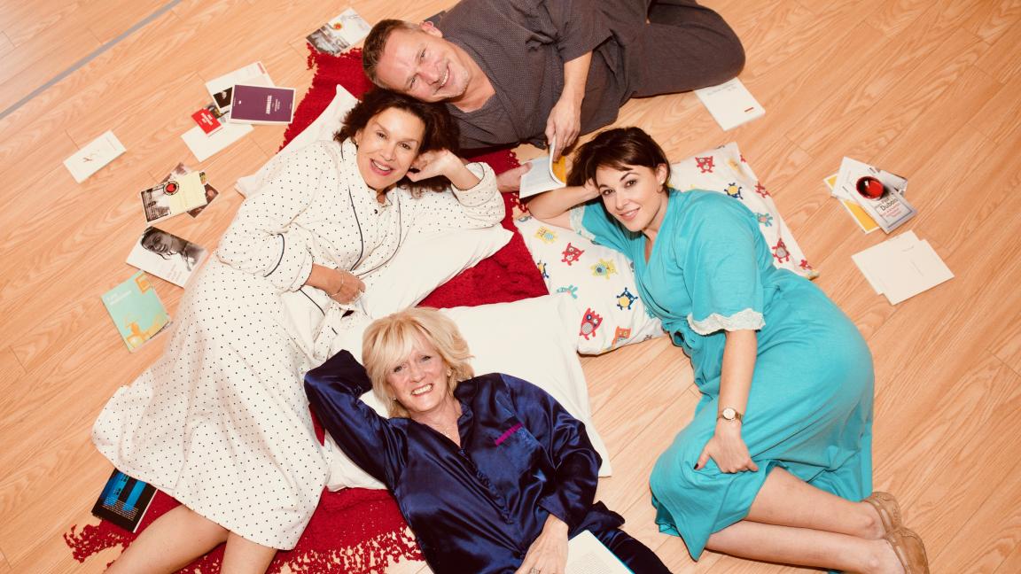 Party pyjama littéraire FESOL