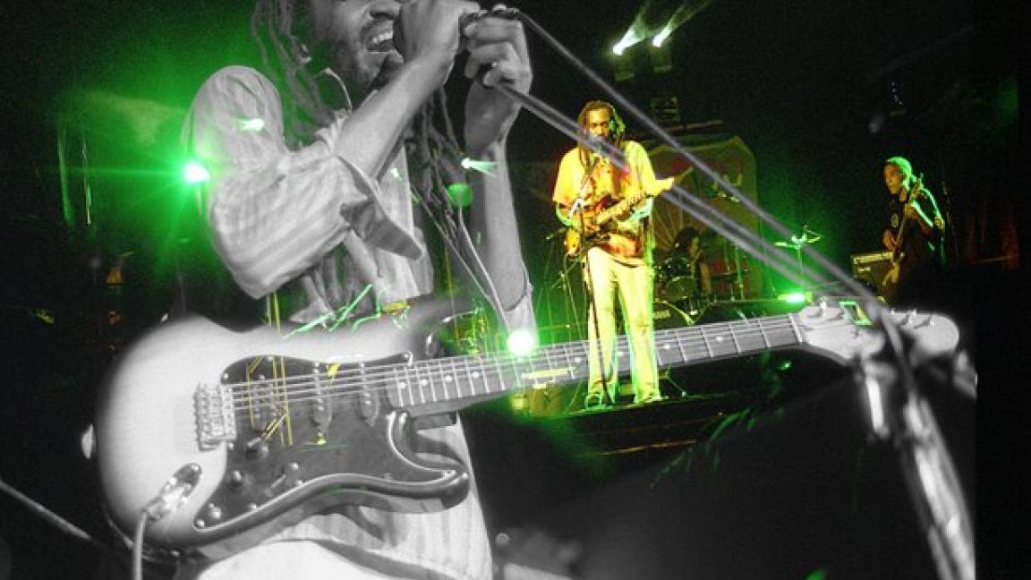 Hommage à Bob Marley : INUS ASO REGGAE BAND (Jamaïque)