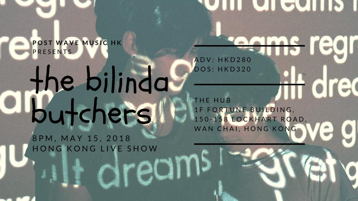 後浪潮呈現: The Bilinda Butchers 香港專場演出2018(The Hub會員限定)