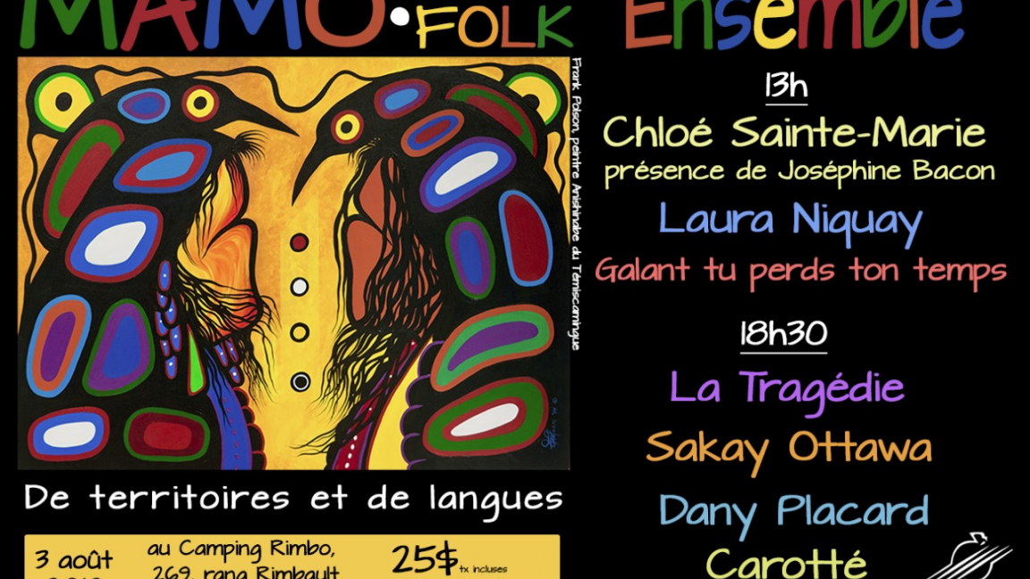 Mamo folk