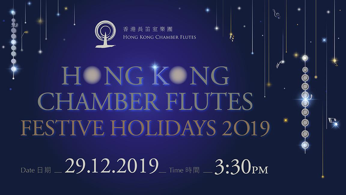 Festive Holidays 2019