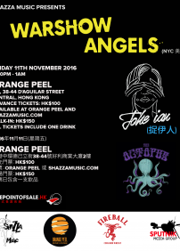 Warshow Angels live in Hong Kong
