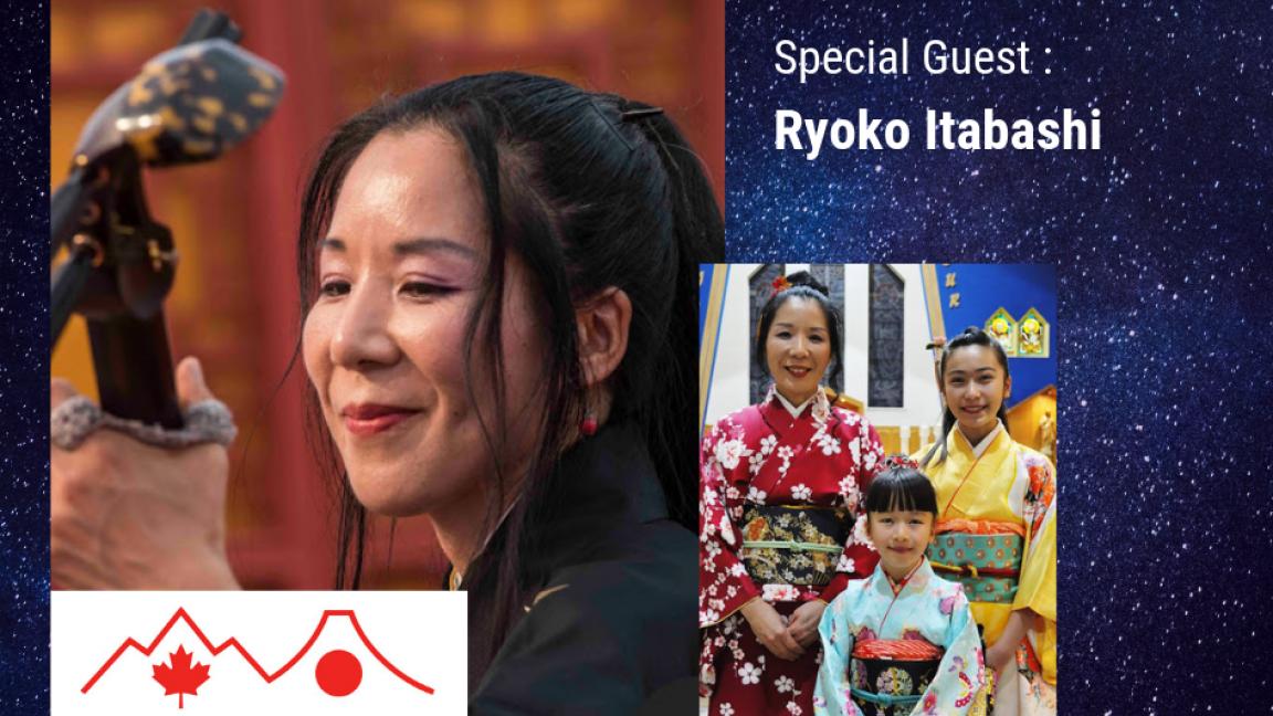 Tsugaru Shamisen workshop and concert (Event in 2 parts)