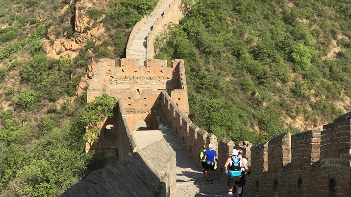 Courir la muraille de Chine