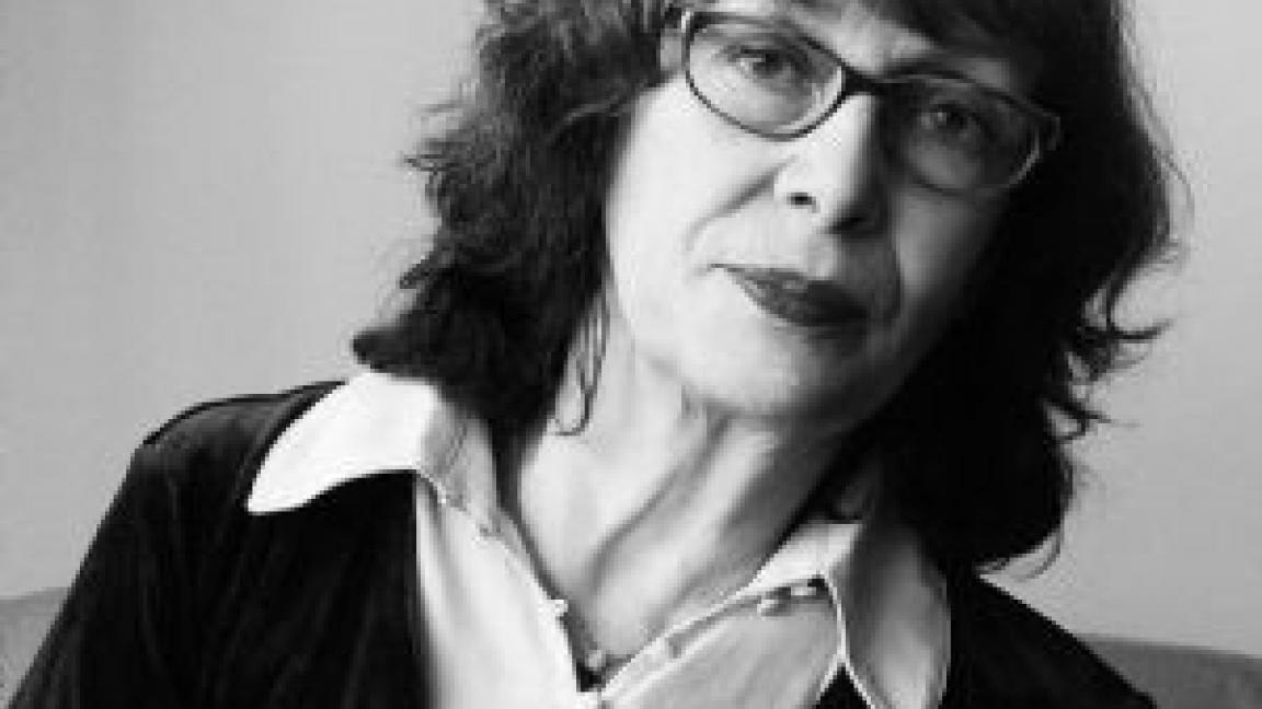 Atelier d'écriture de poésie avec Carole David (en ligne)