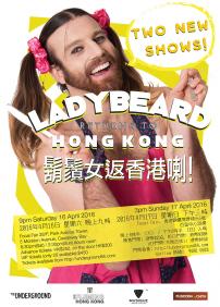 LADYBEARD returns to Hong Kong!  3pm Show
