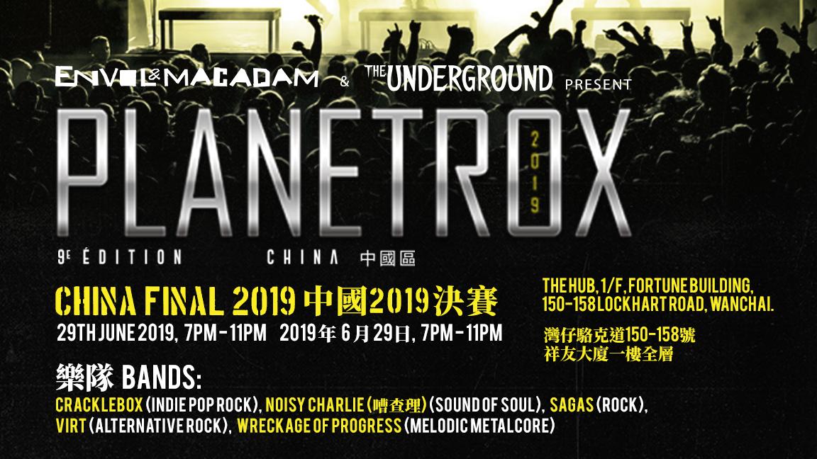 Planetrox China Final 2019