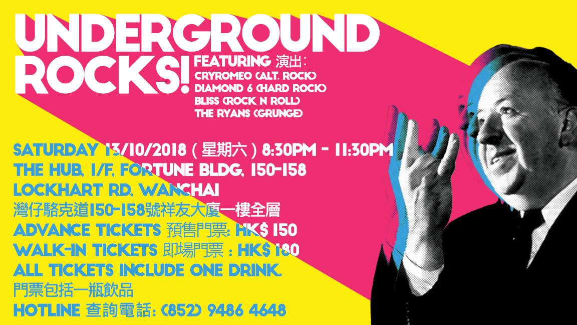 Underground Rocks!