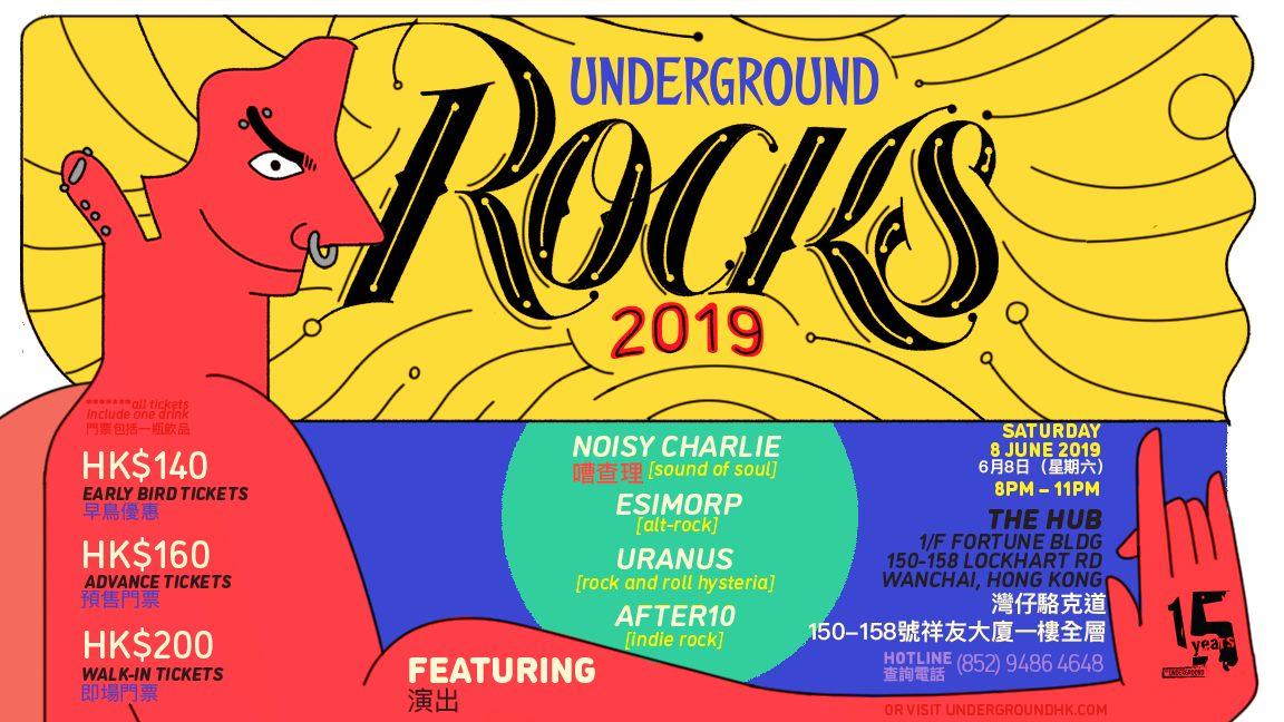 Underground Rocks 2019!