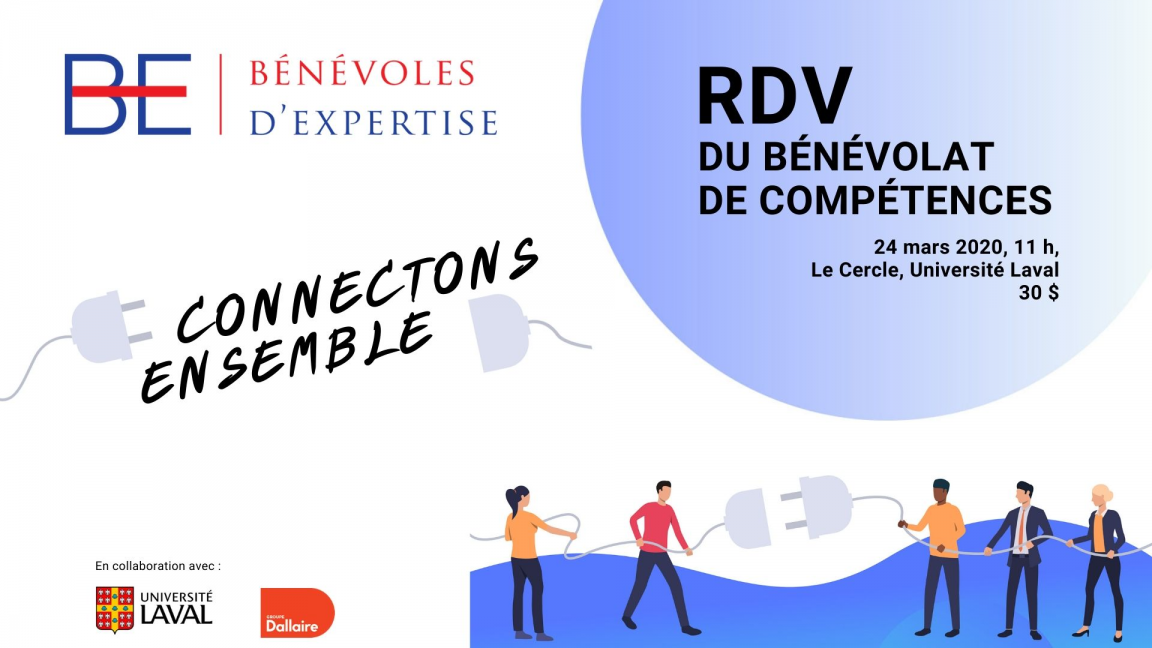 RDV du bénévolat de compétences 2020