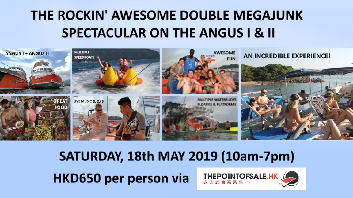 The Rockin Awesome Double Megajunk Spectacular on Angus I & II