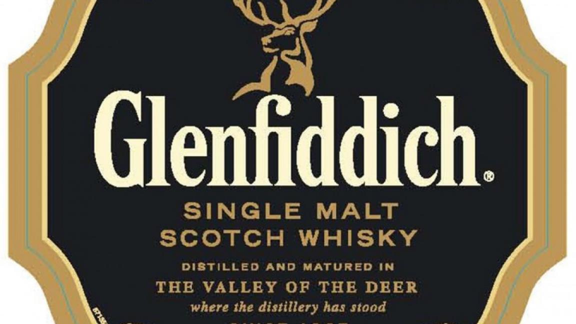 Soirée Glenfiddich