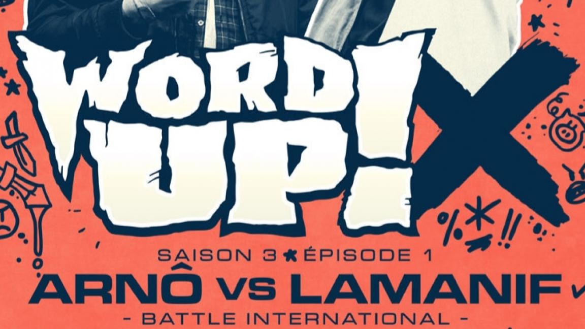 WordUP! X - s03e01