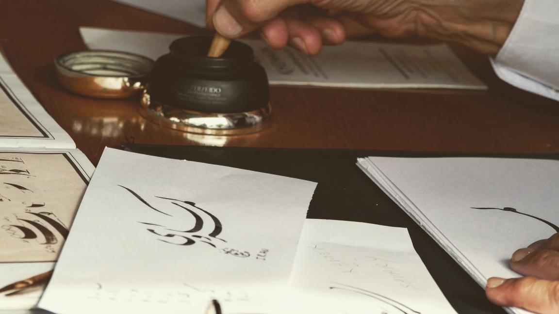 Persian Calligraphy - Khattati